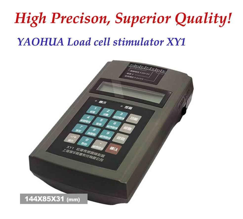 Load cell stimulator XY1