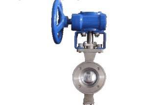 ball valve,v-port,wafer type,ansi class 150/300, SOFT SEAL, AVAILABLE METAL SEAL