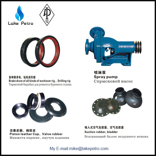 API 7K mud pump for oil well drilling use