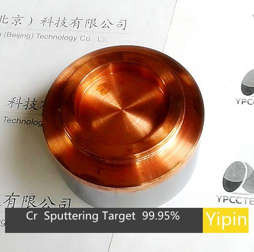 Cr Chromium sputtering target  3N5 China target manufacture  evaporation coating materials