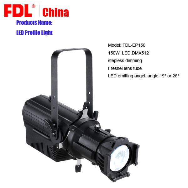150W ETC LED Profile light