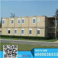 Sandwich Panel Poratble Pre-made House