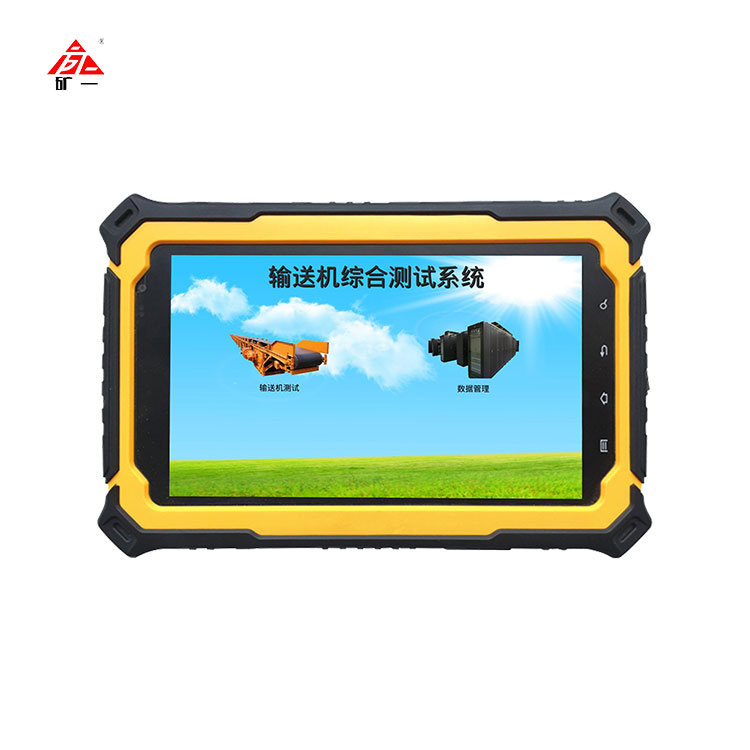 CPD10W Mining Belt Conveyer Wireless Multi-Parameter Tester