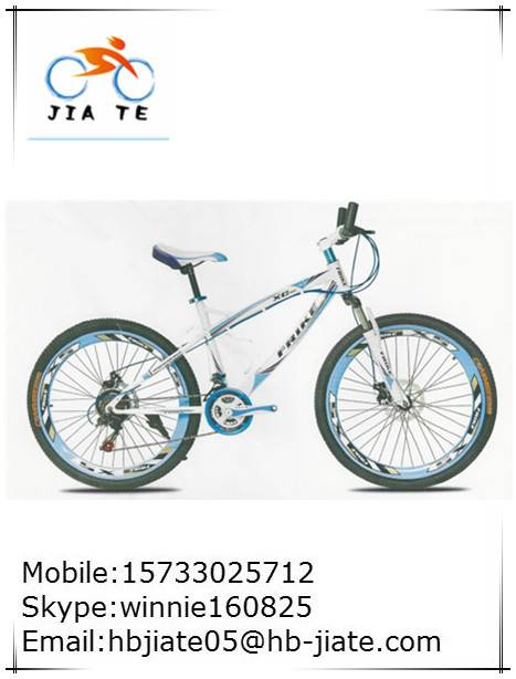 made in china MTB bicycle