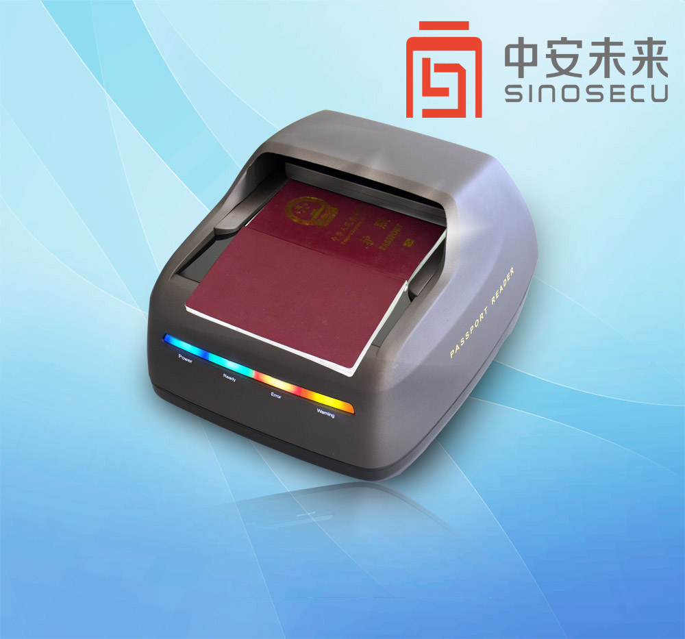passport reader for vistor management system