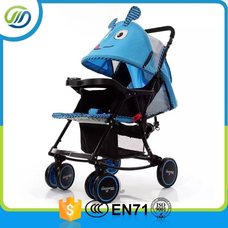 Rocking style steel baby stroller