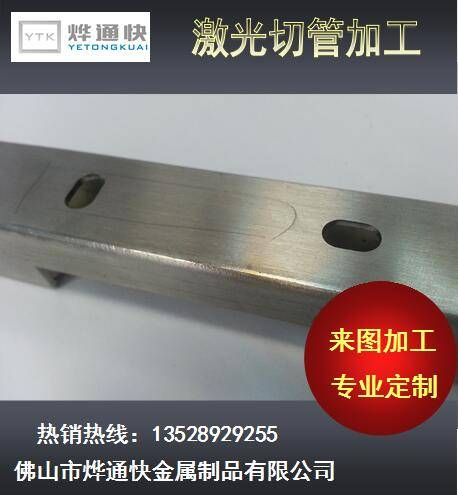 2015 hot sale product metal laser cutting machine stainless steel mixed laser cutting service