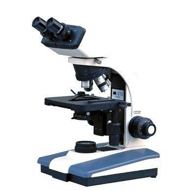 lab compound microscope   xs-213