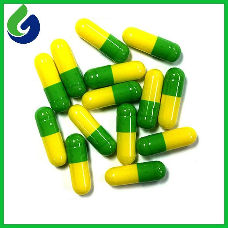 vegetable capsule