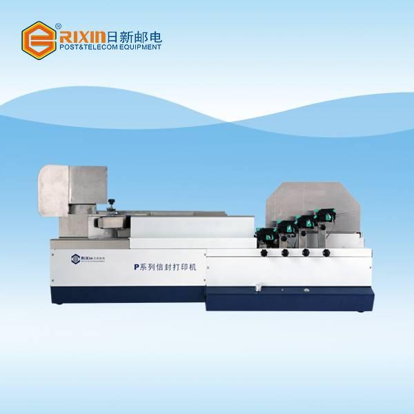RX P1020 Envelop Printer