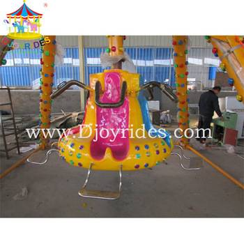 Amusement park rides small pendulum