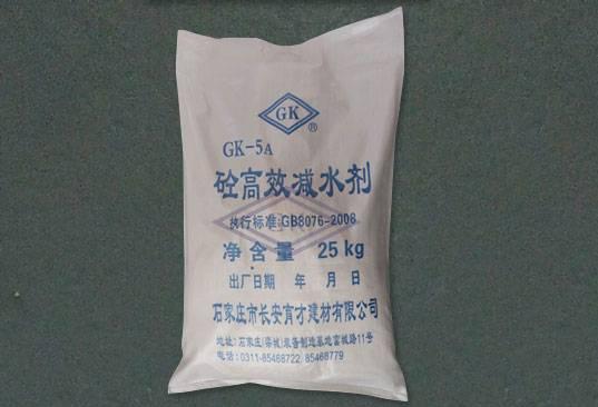 GK-5A efficient superplasticizer