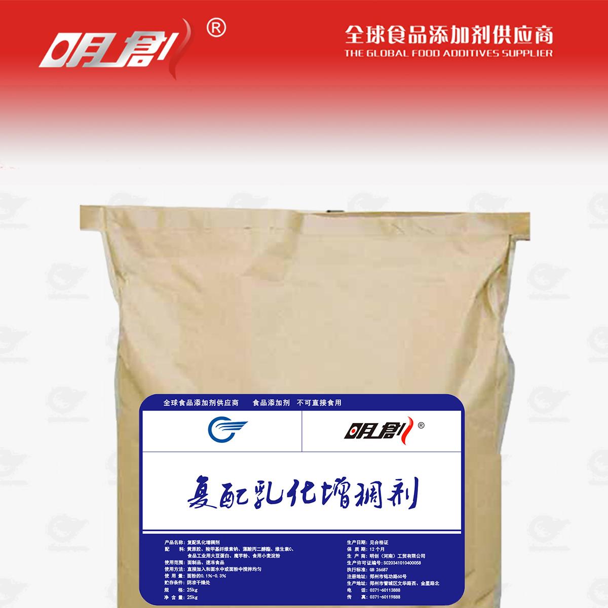 compound emulsion and thickening,Complex emulsion thickener