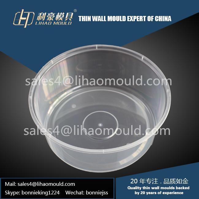 3000ml round disposable thin wall container mould expert