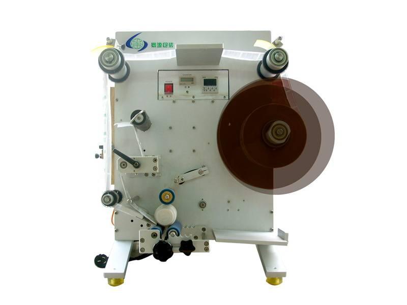 GLB-130 Semi automatic round bottles labeling machine