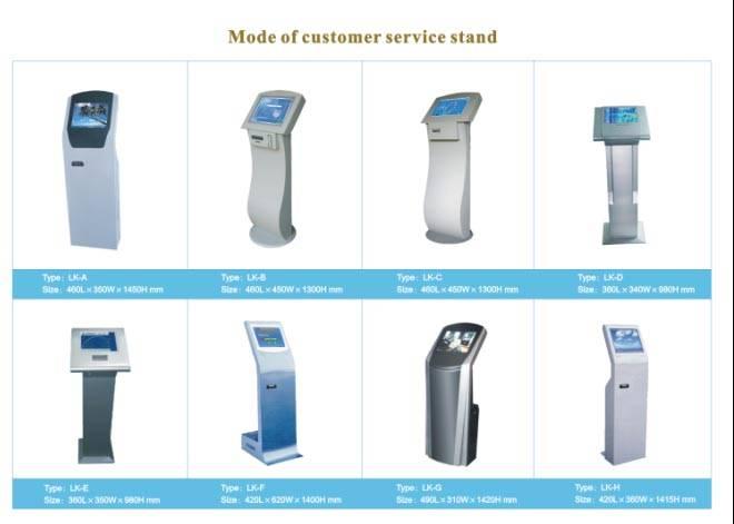 Wireless Ticket Dispenser