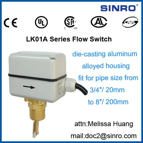 LK01A Series Flow Switch