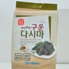 Roasted Kelp(Kelp Chip)