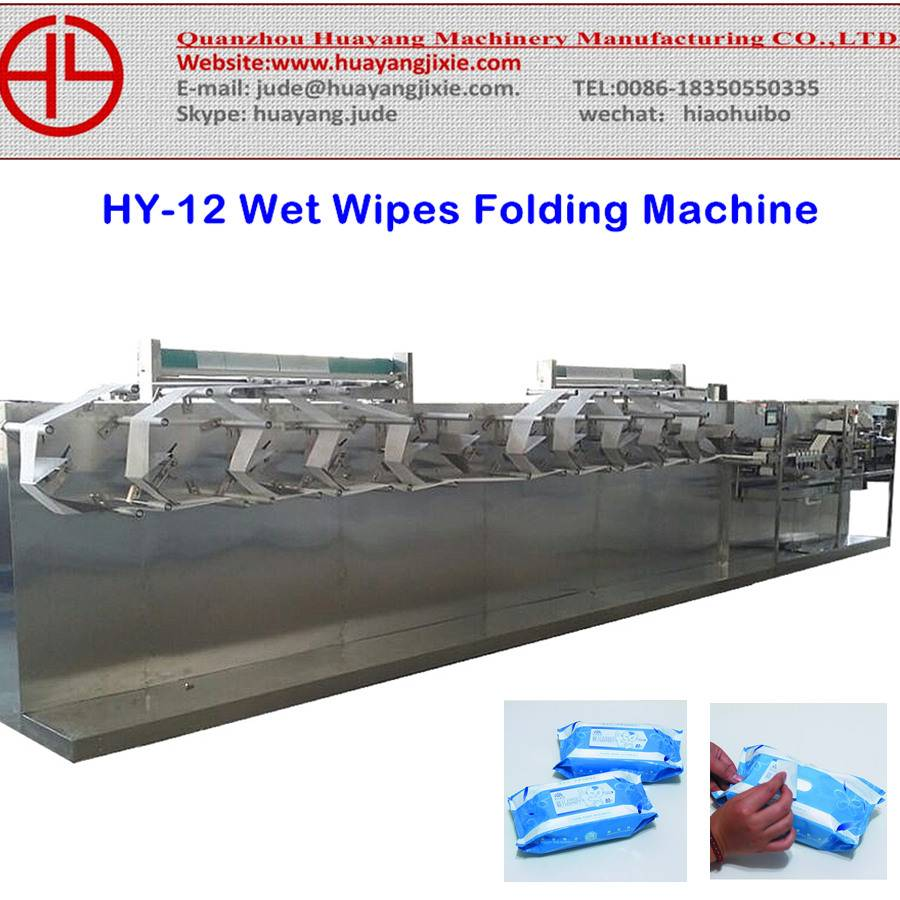 HY-12+HY-360 baby wet wipe production line