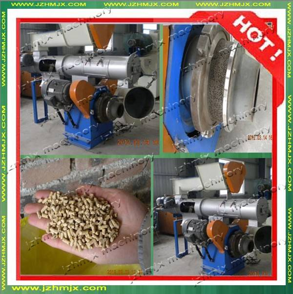small animal feed pellet mill