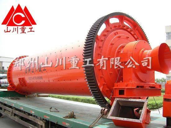 Circular cone ball mill
