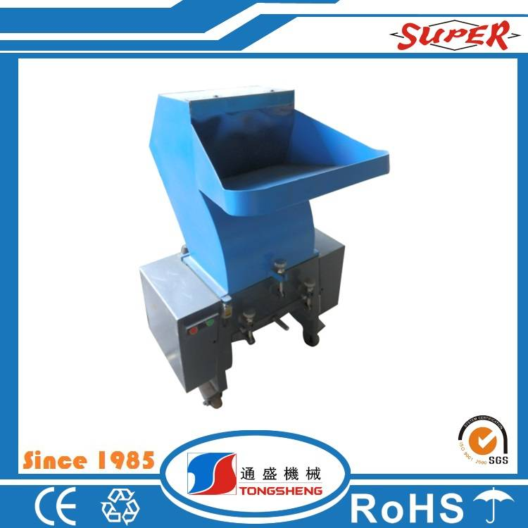 Powerful waste bottle plastic crusher machine for sale