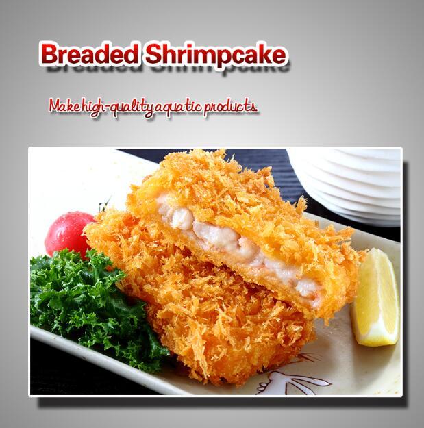Breaded Shrim 20G