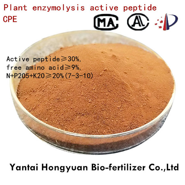 biological organic fertilizer raw material Plant enzymolysis active peptide CPE