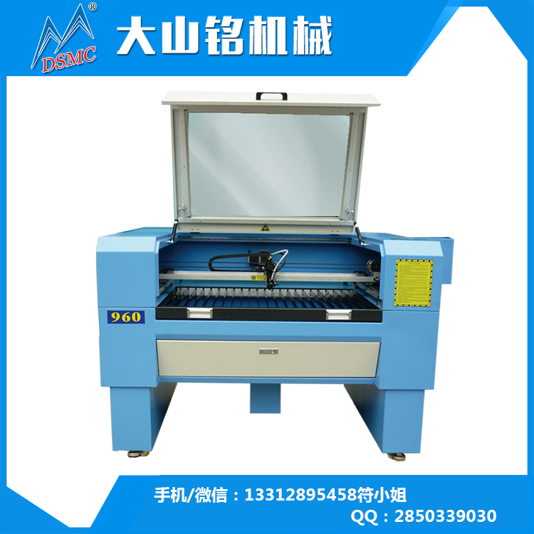 best quality low cost co2 crystal laser engraving cutting machine price