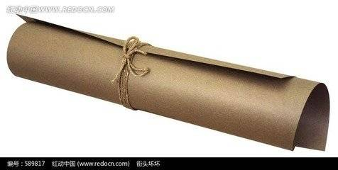 refined indonesia kraft paper