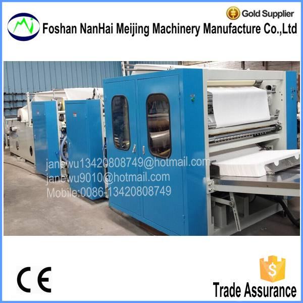 Full Automatic V Fold Hand Towel Folding Machine