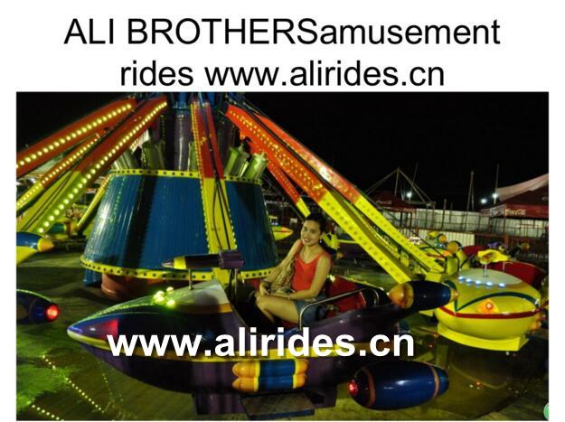 16 seats control plane amusement rides