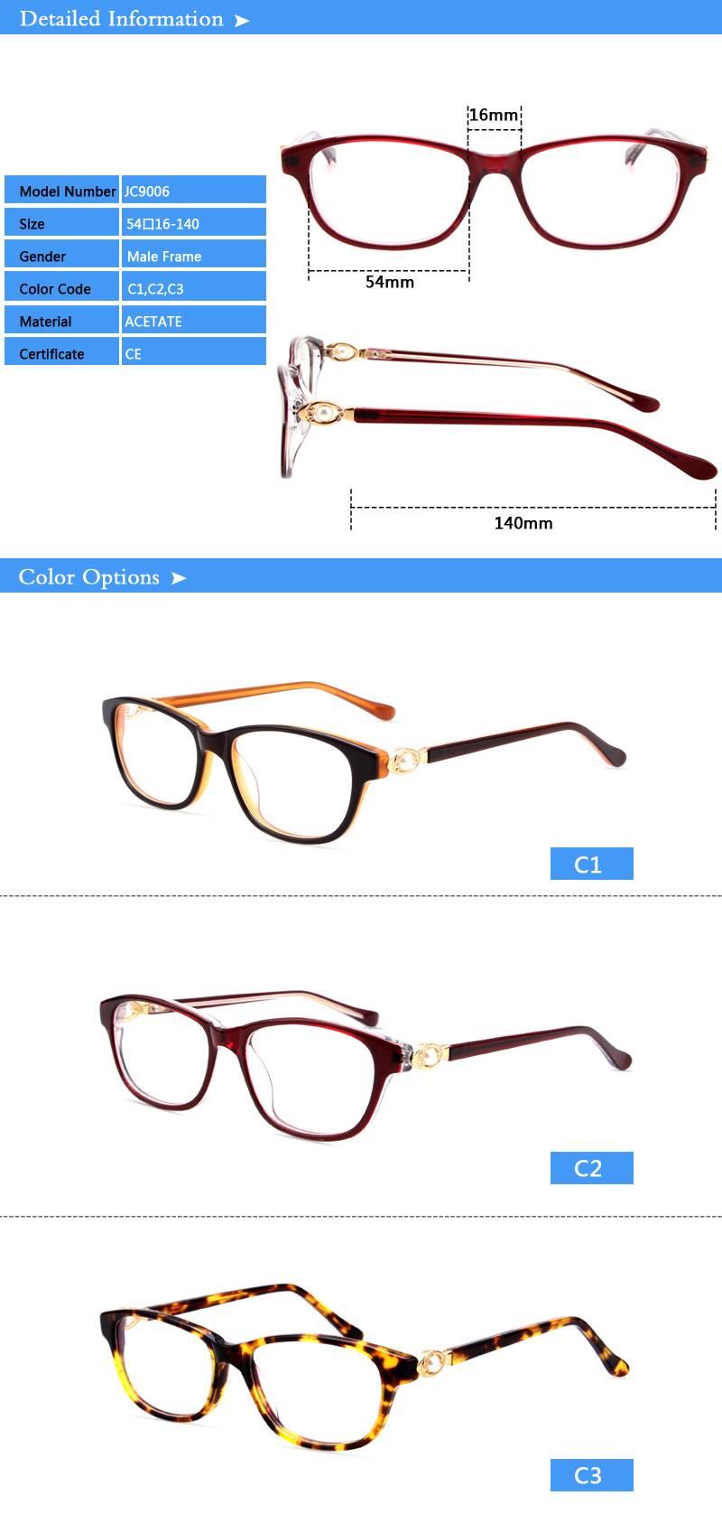 Fashion design acetate eyewear optical frame JC9006 ready in stock