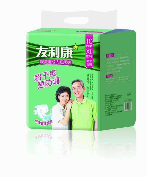 Hot Sale Adult Diaper for the world Market
