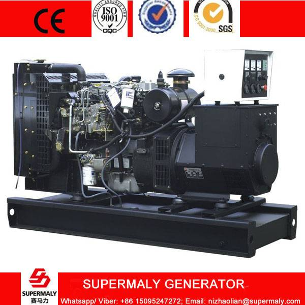 Hot sale ! global warranty 200KW 250KVA Perkins Engine Diesel Generator price