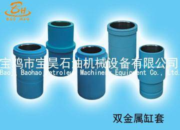 latest high quality Cylinder Liner of Fseries mud pump