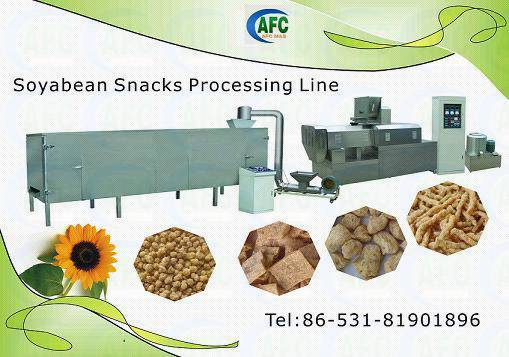 Soybean Snacks Machine--protein vegetarian meat process machine