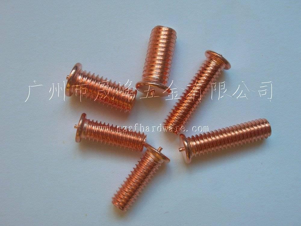 Welding screw