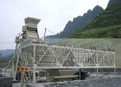 HZS 25 concrete batching plant