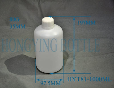 Hitachi fluids/ Hitachi ink/ solvent bottle