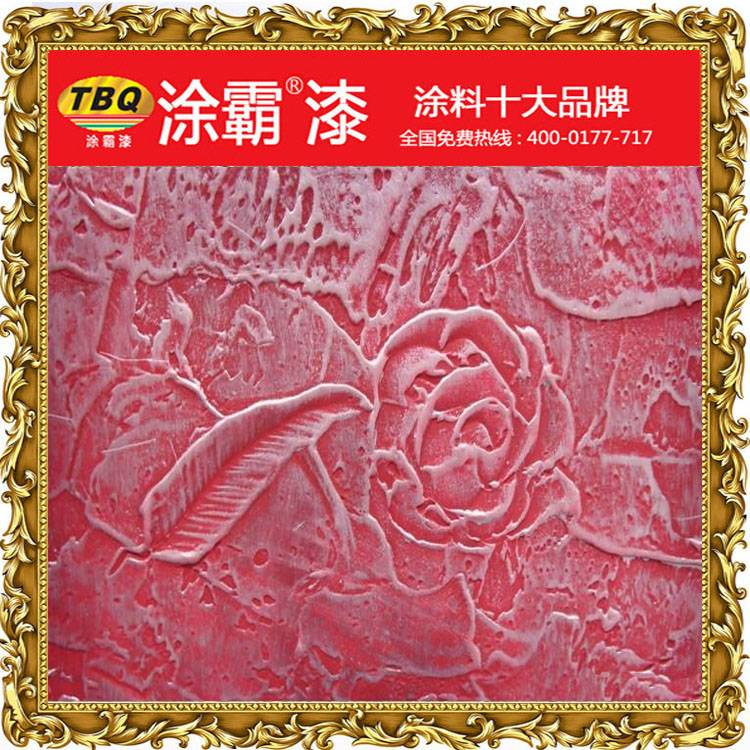 Tuba waterborne advanced texture coating marble house exterior paint