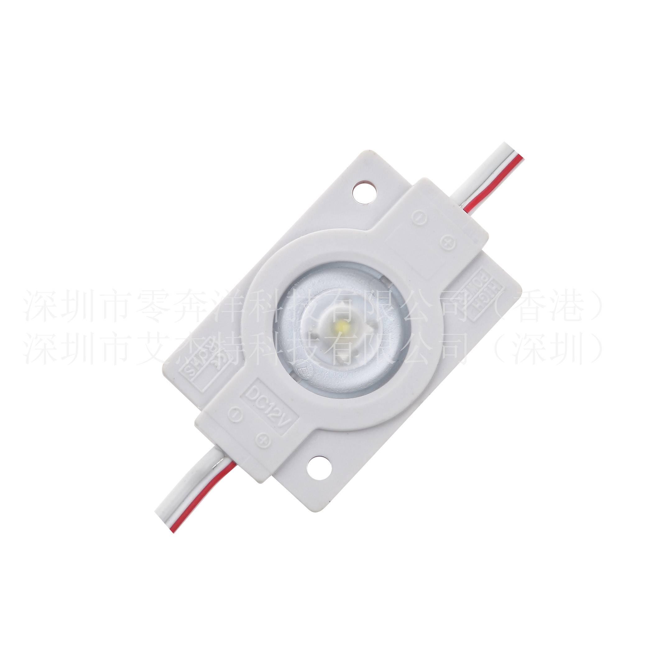 samsung led module high power led module injection lens module dc12v 1.5w