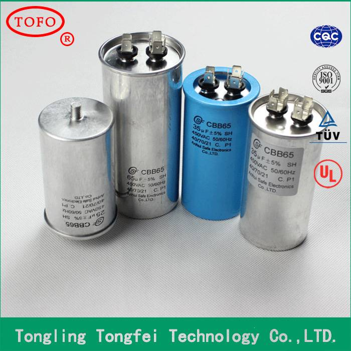 High quality 20uf CBB65 capacitor for air conditioning use