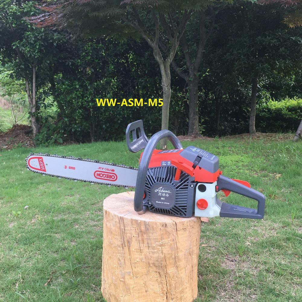 58 CC gasoline chain saw