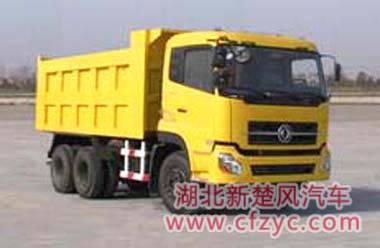 dump truck/dumper