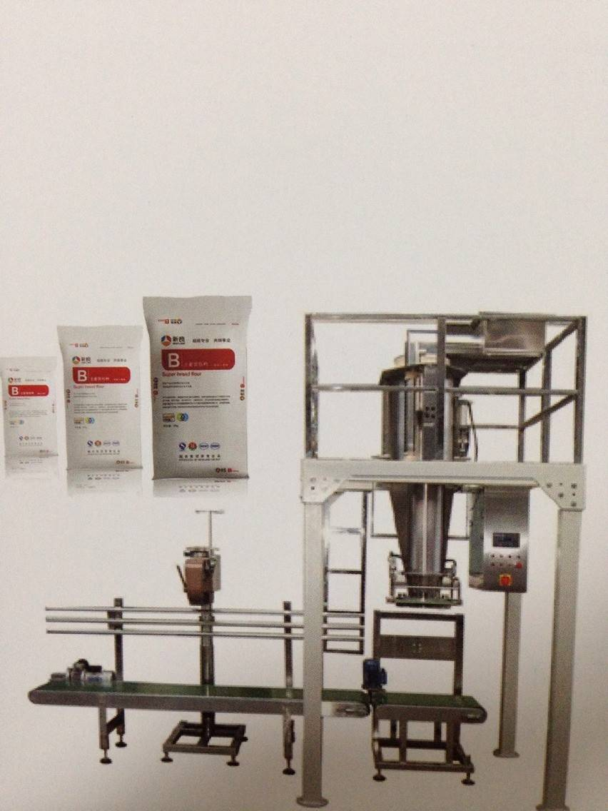 semi-automatic weighing packaging unit packaging line