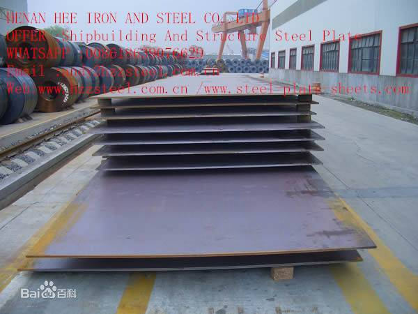 ABS-AH36|ABS-DH36|ABS-EH36|Steel-Plate|Shipbuilding-and-Offershore-Structural-Steel-Sheet.
