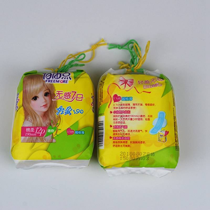 Slim Series FWD8112 Female Sanitary Pad Low Cost Wholesale OEM Sanitary Napkins Disposable