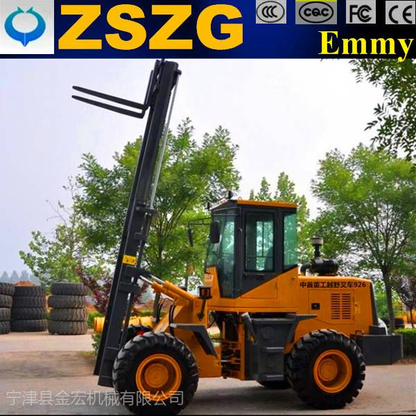 China machine heavy equipment front end loader forklift
