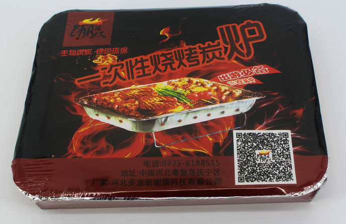 Disposable barbecue charcoal environmental protection used in barbecue